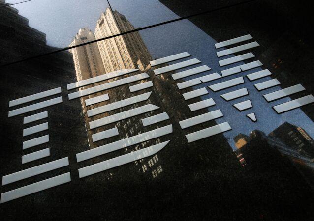 Biuro firmy IBM w Nowym Jorku