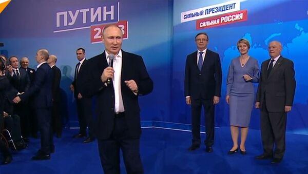 Putin - Sputnik Polska