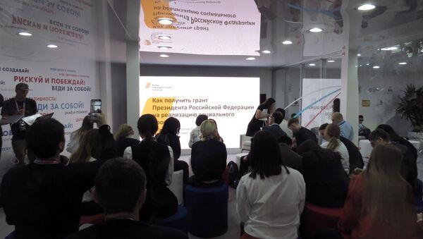 Jedna z licznych prezentacji forum - Sputnik Polska