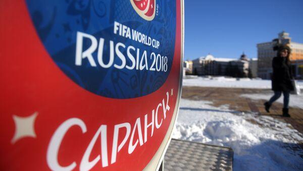 Mistrzostwa Świata w Piłce Nożnej 2018 w Rosji - Sputnik Polska