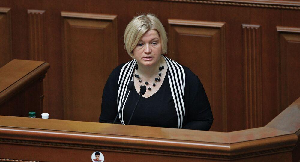 Wiceprzewodnicząca Rady Najwyższej Ukrainy Iryna Heraszczenko