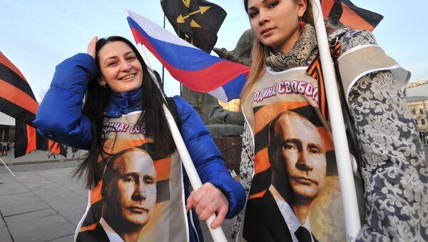 Uczestniczki wiecu sił patriotycznych w Moskwie - Sputnik Polska
