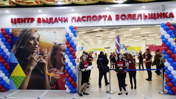 Otwarcie centrum ds. wydawania paszportów kibica na Mistrzostwa Świata 2018 - Sputnik Polska