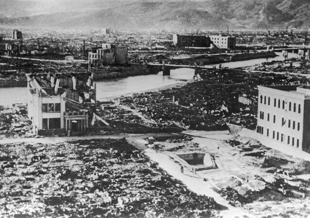 Hiroszima, 6 sierpnia 1945