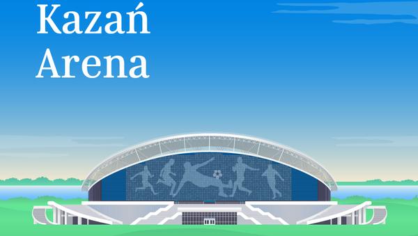 Kazań Arena - Sputnik Polska
