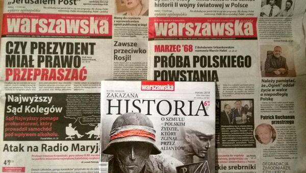Gazeta Warszawska - Sputnik Polska