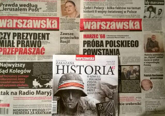 Gazeta Warszawska