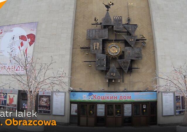 Muzeum lalek teatralnych w Moskwie