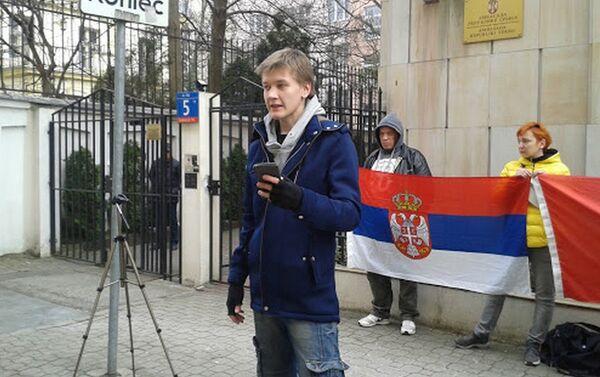 Delegacja Braterstwa Polsko-Rosyjskiego w Serbii - Sputnik Polska
