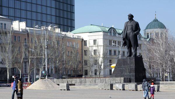 Plac Lenina w Doniecku - Sputnik Polska