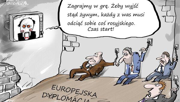 Dyplomatyczne gry - Sputnik Polska
