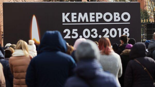 Tragedia w Kemerowie - Sputnik Polska