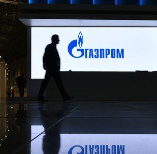"""Stoisko firmy """"Gazprom"""" na wystawie zorganizowanej w ramach Rosyjskiego Forum Inwestycyjnego w Soczi"""