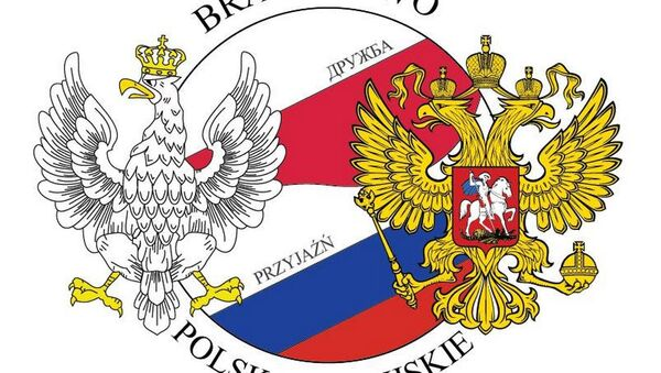 Braterstwo Polsko — Rosyjskie - Sputnik Polska