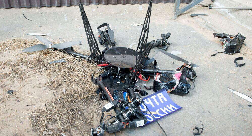 Dron Poczty Rosji