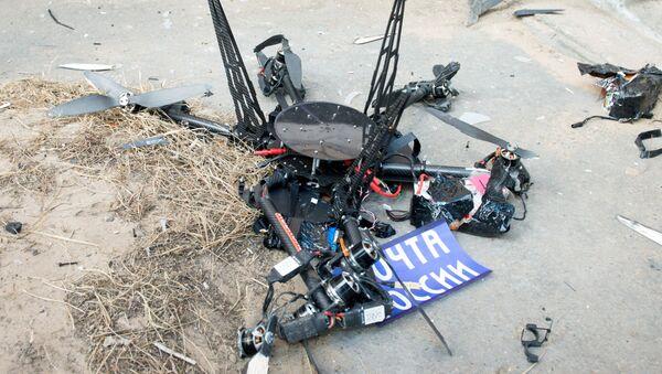 Dron Poczty Rosji - Sputnik Polska
