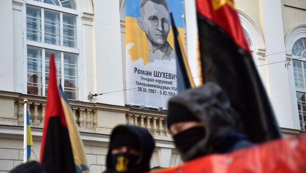 Marsz nacjonalistów we Lwowie - Sputnik Polska
