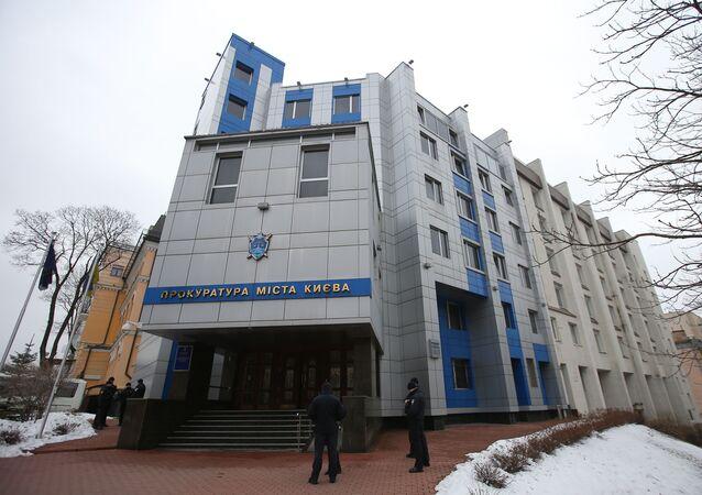 Budynek prokuratury w Kijowie