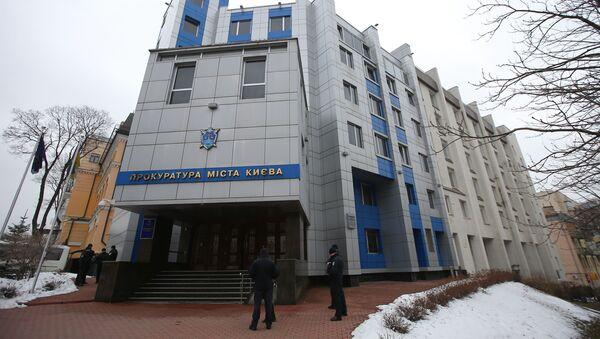 Budynek prokuratury w Kijowie - Sputnik Polska