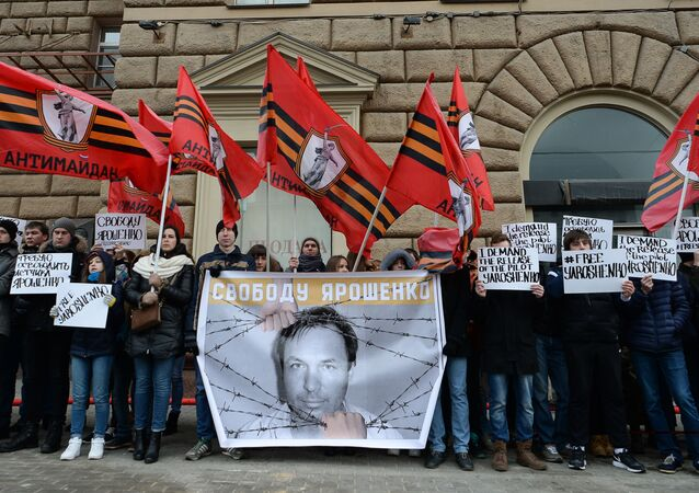 Akcja na rzecz obrony Konstantyna Jaroszenki