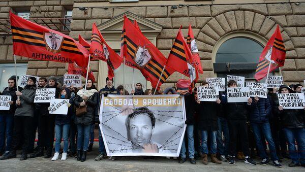 Akcja na rzecz obrony Konstantyna Jaroszenki - Sputnik Polska