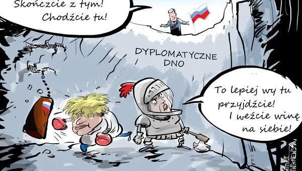 Dyplomatyczne dno - Sputnik Polska