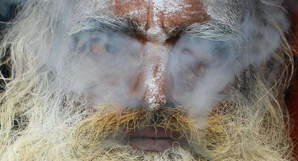 Opary dymu