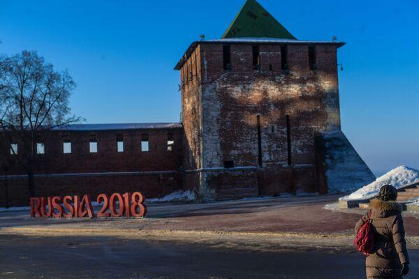Kreml w Niżnym Nowogrodzie - Sputnik Polska