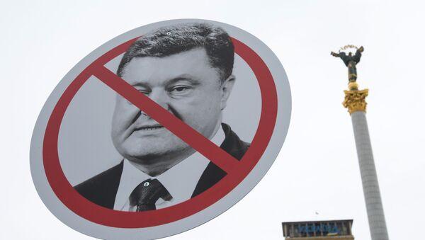 Akcja Ukraińców żądających dymisji prezydenta Petra Poroszenki w Kijowie - Sputnik Polska