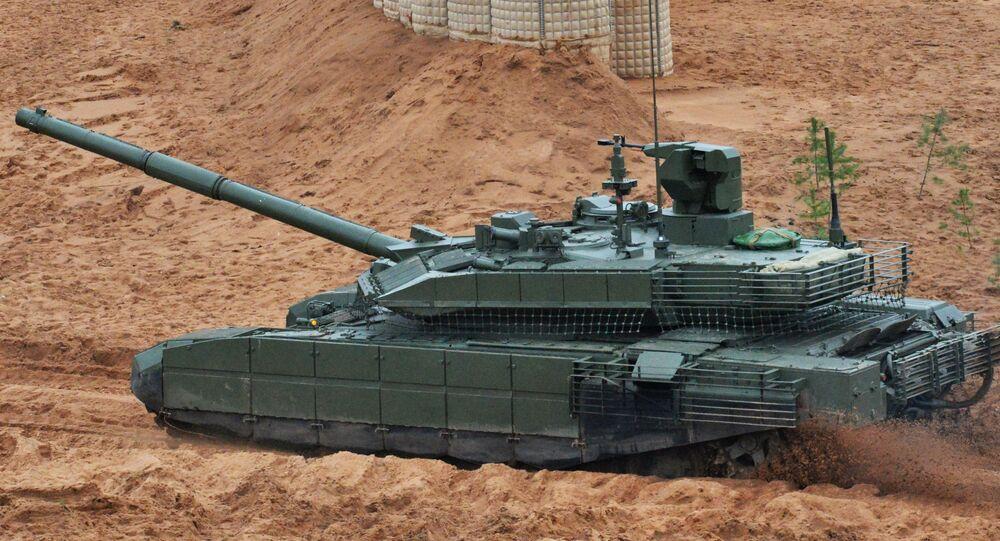 Т-90М