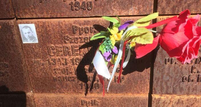 Obchody rocznicy zbrodni katyńskiej