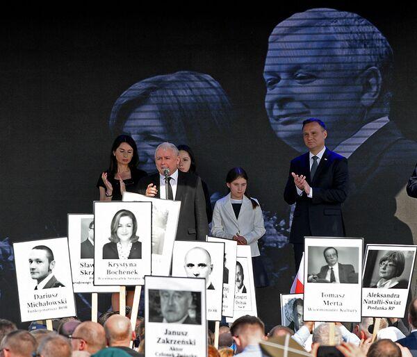 Przemówienie Jarosława Kaczyńskiego na ceremonii odsłonięcia pomnika ofiar katastrofy smoleńskiej w Warszawie - Sputnik Polska