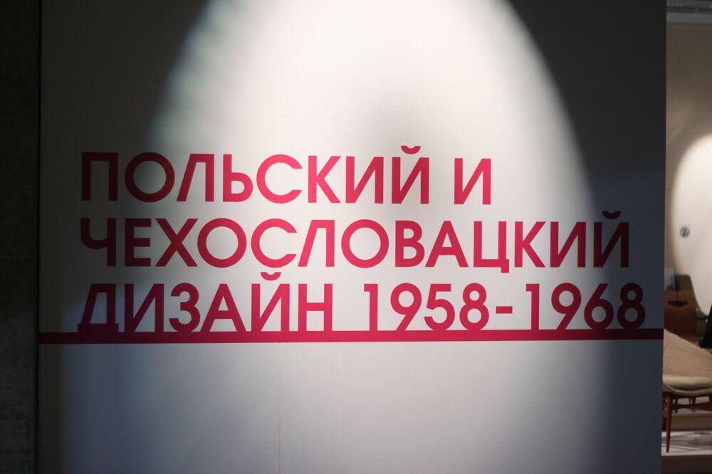 Polski i czechosłowacki design