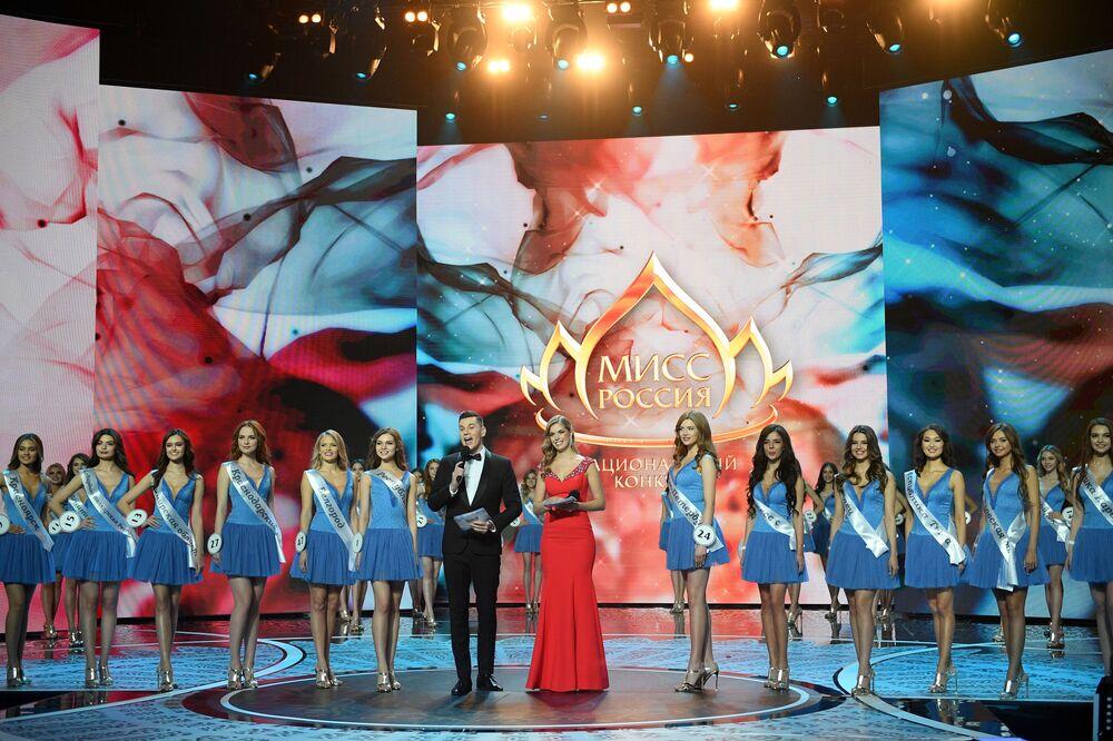 Finalistki konkursu Miss Rosji 2018