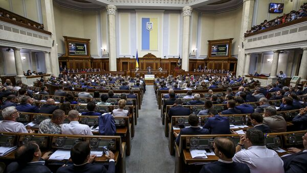 Verkhovna Rada meeting - Sputnik Polska