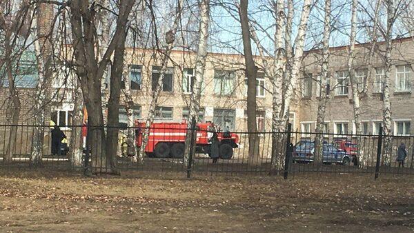 Rosja: Napad z bronią w szkole specjalnej - Sputnik Polska