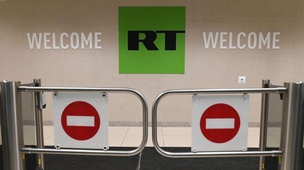 Biuro stacji Russia Today w Moskwie - Sputnik Polska