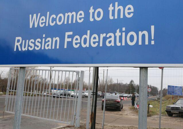 Przejście graniczne Bagrationowsk w obwodzie kaliningradzkim
