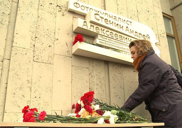 Tablica pamiątkowa ku pamięci fotoreportera Andrieja Stienina na bydunku agencji MIA Rossiya Segodnya