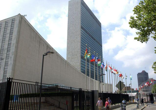 Główna kwatera ONZ, Nowy Jork
