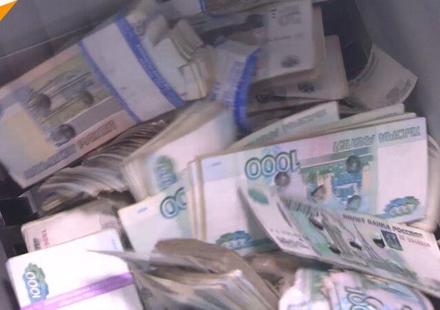 Likwidacja pieniędzy