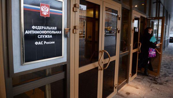 Tabliczka na budynku rosyjskiej Federalnej Służby Antymonopolowej - Sputnik Polska