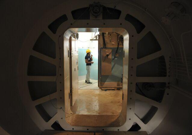 Reaktor nuklearny
