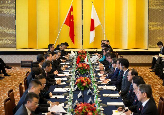 Dialog japońsko-chiński