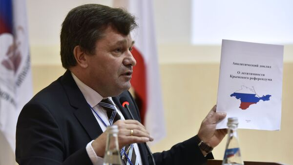Andreas Maurer - Sputnik Polska