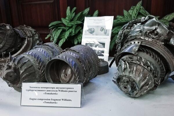 Fragmenty zestrzelonych w Syrii pocisków koalicji - Sputnik Polska