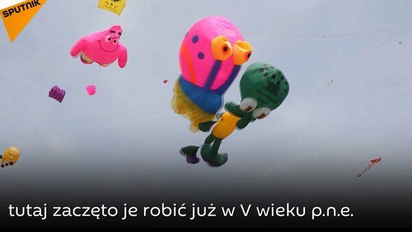 Festiwal latawców - Sputnik Polska