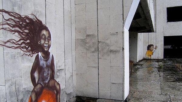 Graffiti w strefie elektrowni jądrowej w Czarnobylu - Sputnik Polska