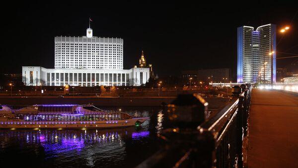 Biały Dom w Moskwie - Sputnik Polska