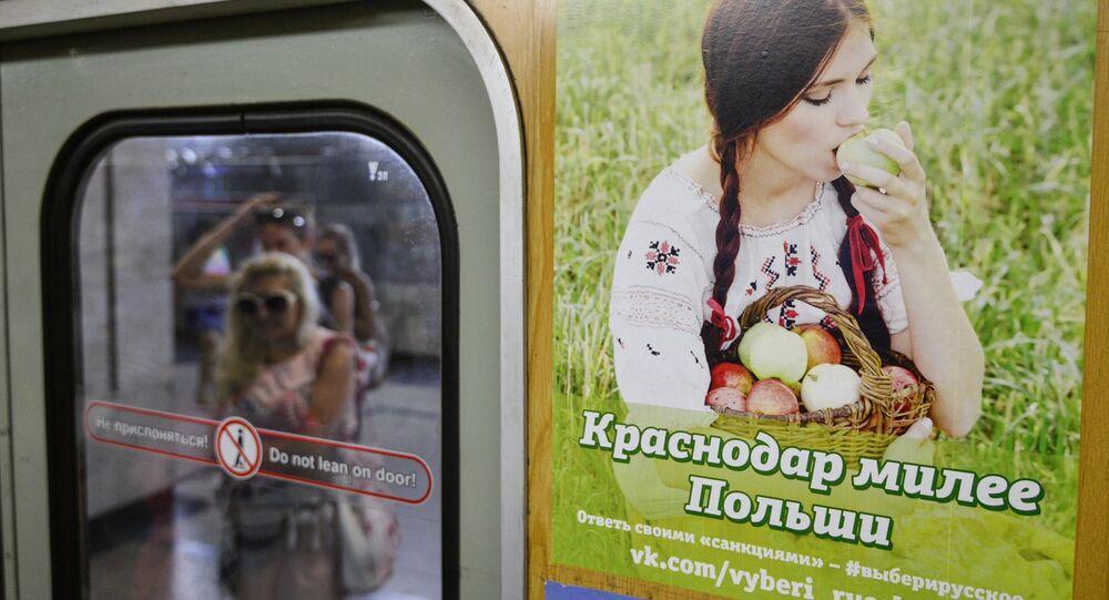 Plakat promujący rosyjskie jabłka